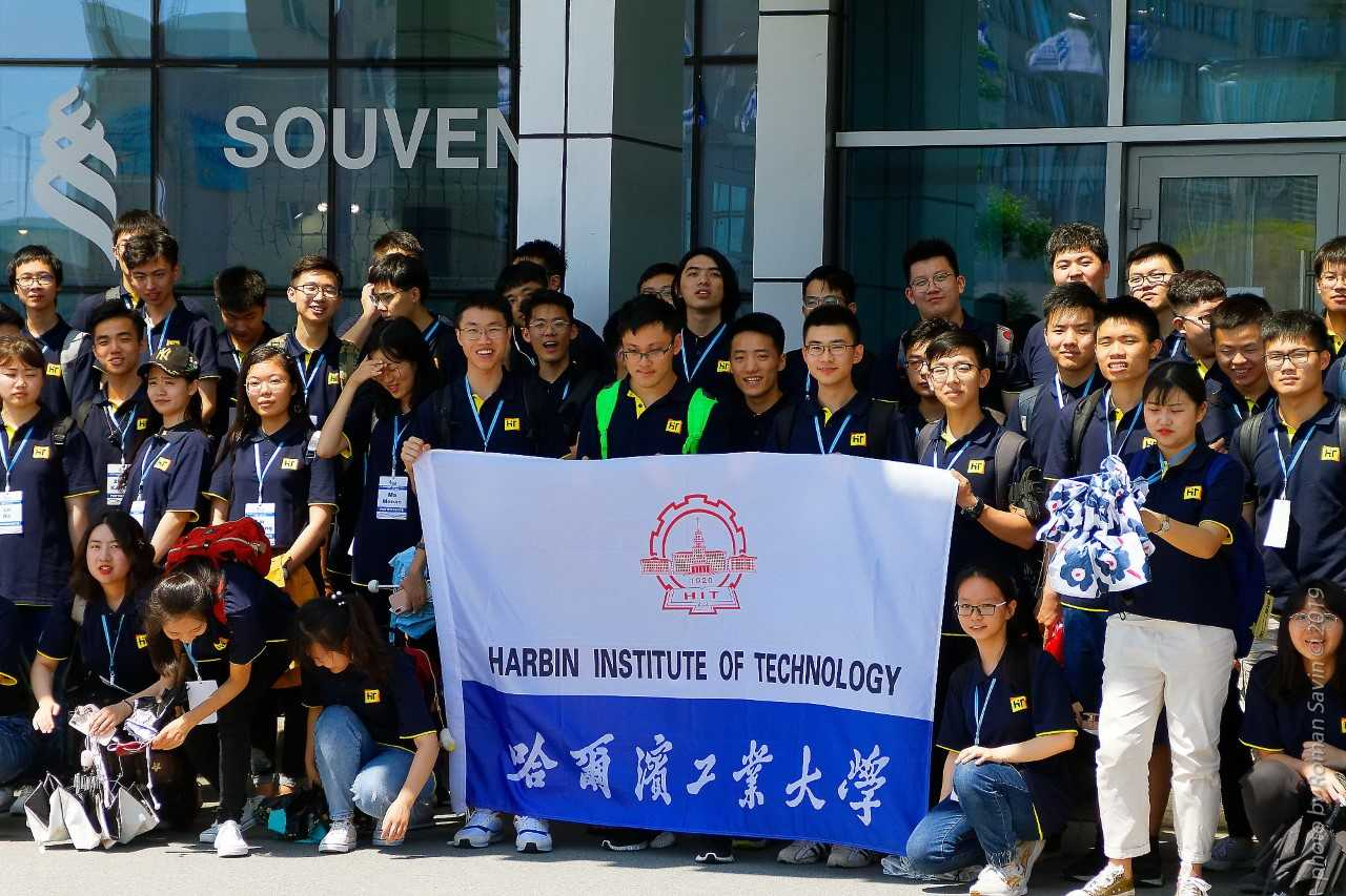 Summer School for students of Harbin Polytechnic University finished at FEFU