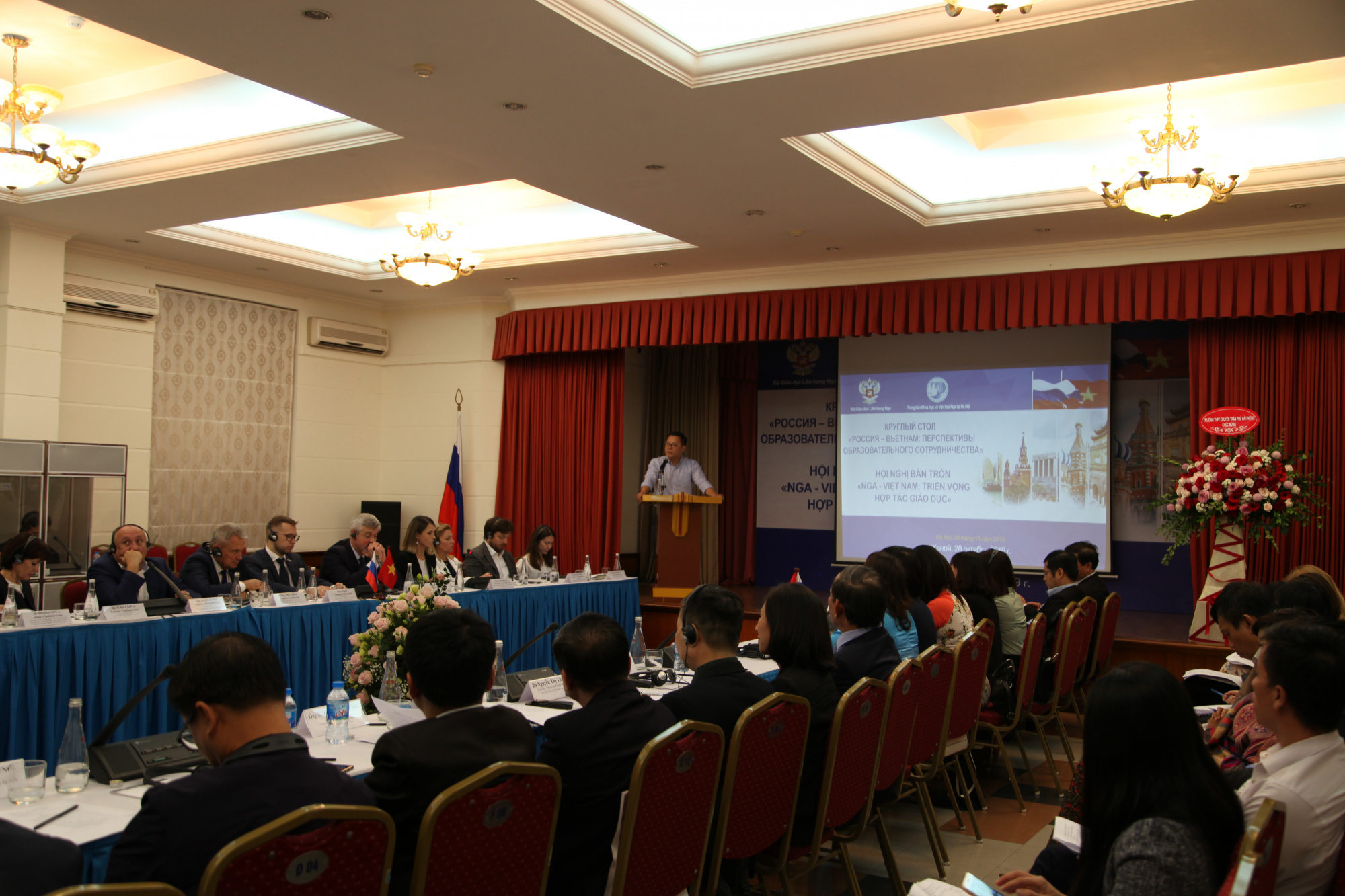 Russia - Vietnam: Prospects for the Educational Cooperation