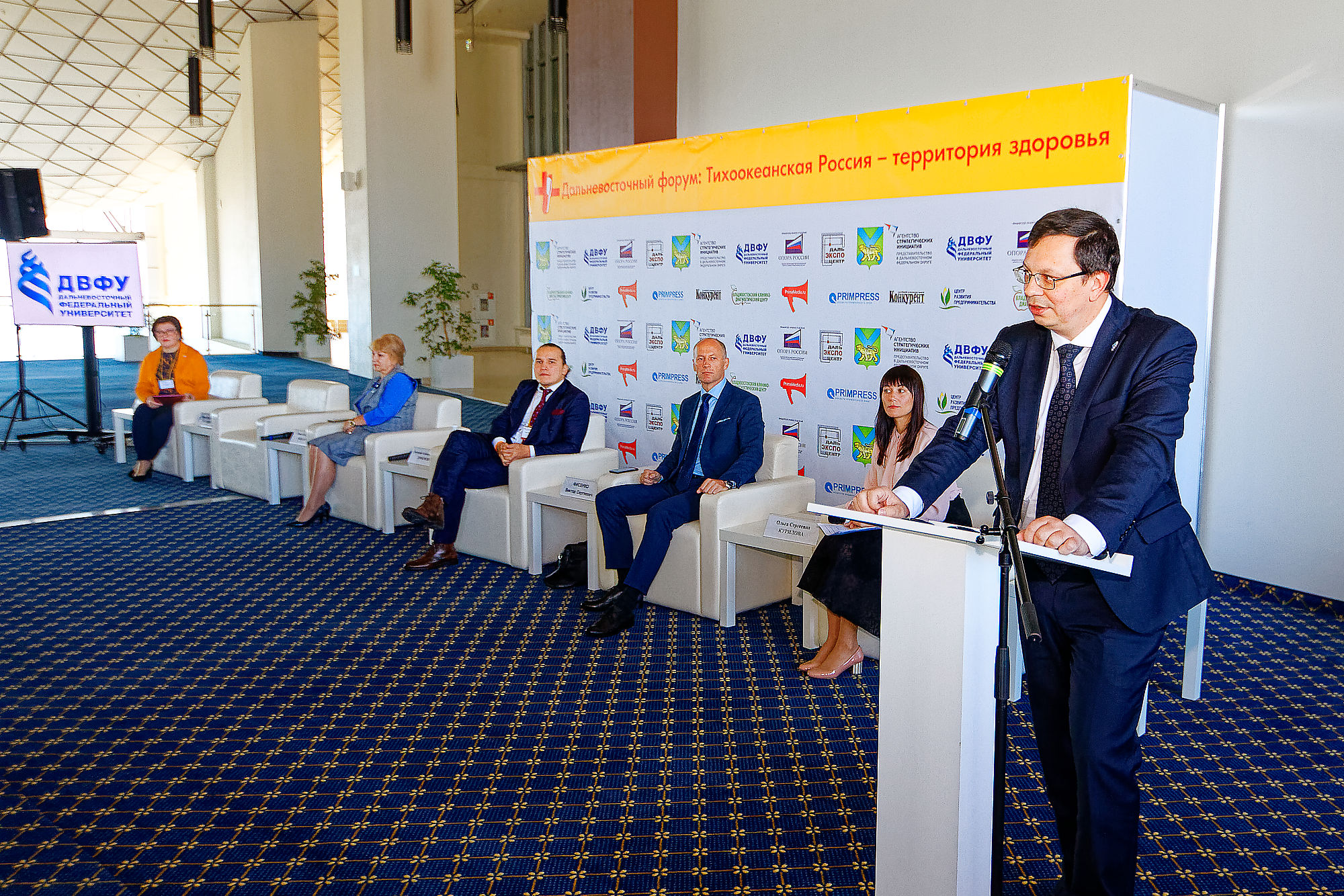 Potential of FEFU Medical Cluster was Presented at Medical Forum