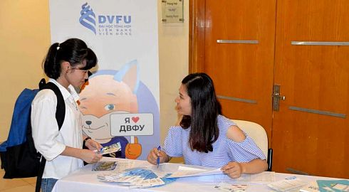The number of students from Vietnam doubled at FEFU