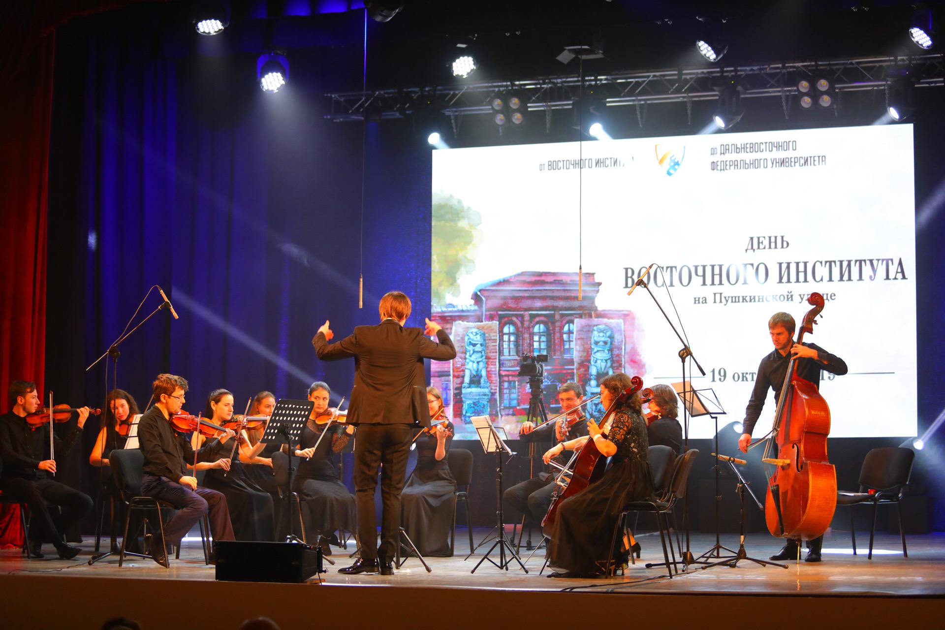 120-летие Дальневосточного федерального университета празднуют во Владивостоке