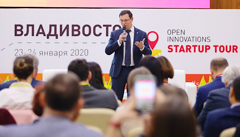 Конкурс Open Innovations Startup Tour стартовал в ДВФУ
