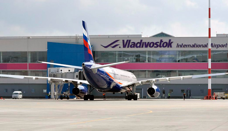 New owner of Vladivostok airport to support FEFU student mobility