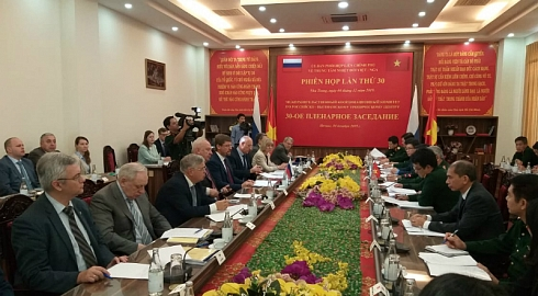 FEFU expands research ties with the Republic of Vietnam