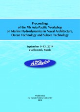 Proceedings of the 7th Asia-Pacific Workshop on Marine Hydrodynamics in Naval Architecture, Ocean Technology and Subsea Technology, September 9–13, 2014, Vladivostok, Russia / Editor in Chief S.V. Antonenko, School of Engineering FEFU. 2014