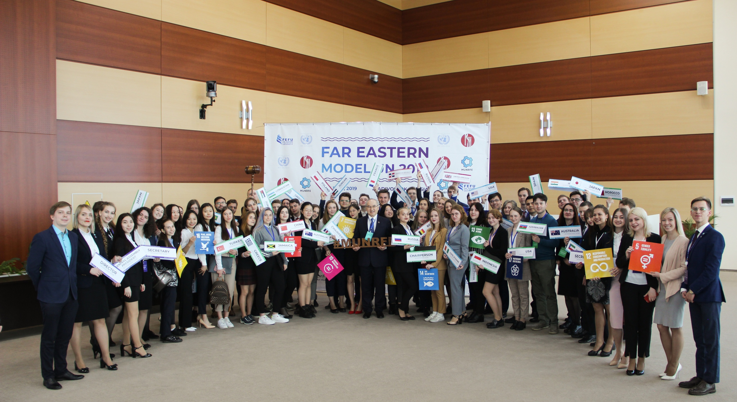 Model UN united future diplomats from Russia, Brazil and South Korea at FEFU