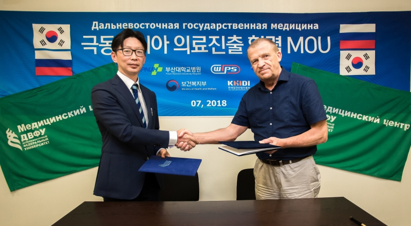 FEFU and Pusan National University Hospital to develop telemedicine in Primorye