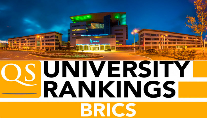 FEFU has risen to the top hundred of the best BRICS universities in QS Rankings