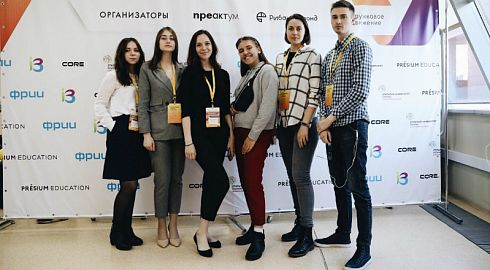 FEFU students took part in the All-Russian Competition for Young Entrepreneurs
