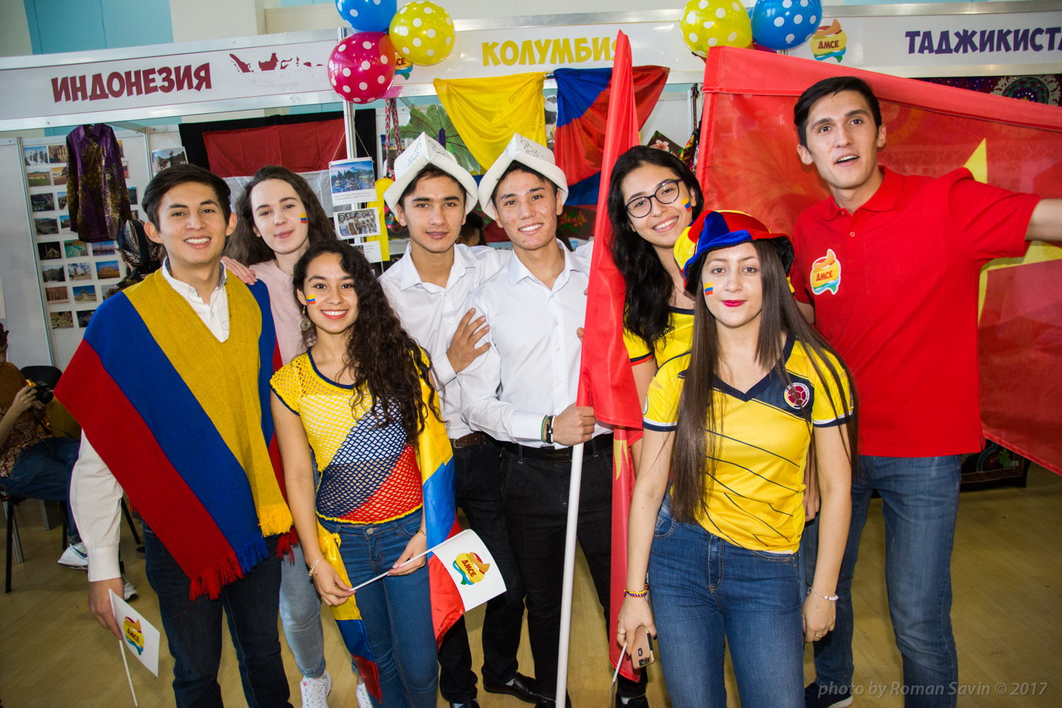 The International Student Unity Day 2017