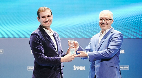 """Russky"" Technopark was awarded for contribution to technologies development"
