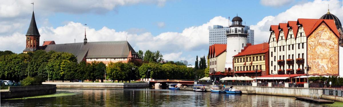 16th International Conference on Parallel Computing Technologies (PaCT 2021), September 13-18, 2021, Kaliningrad, Russia
