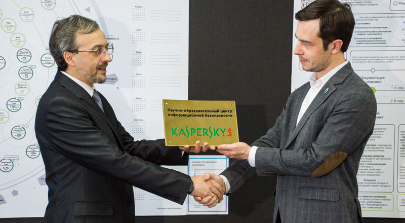 Kaspersky Lab opened Cybersecurity Center at FEFU