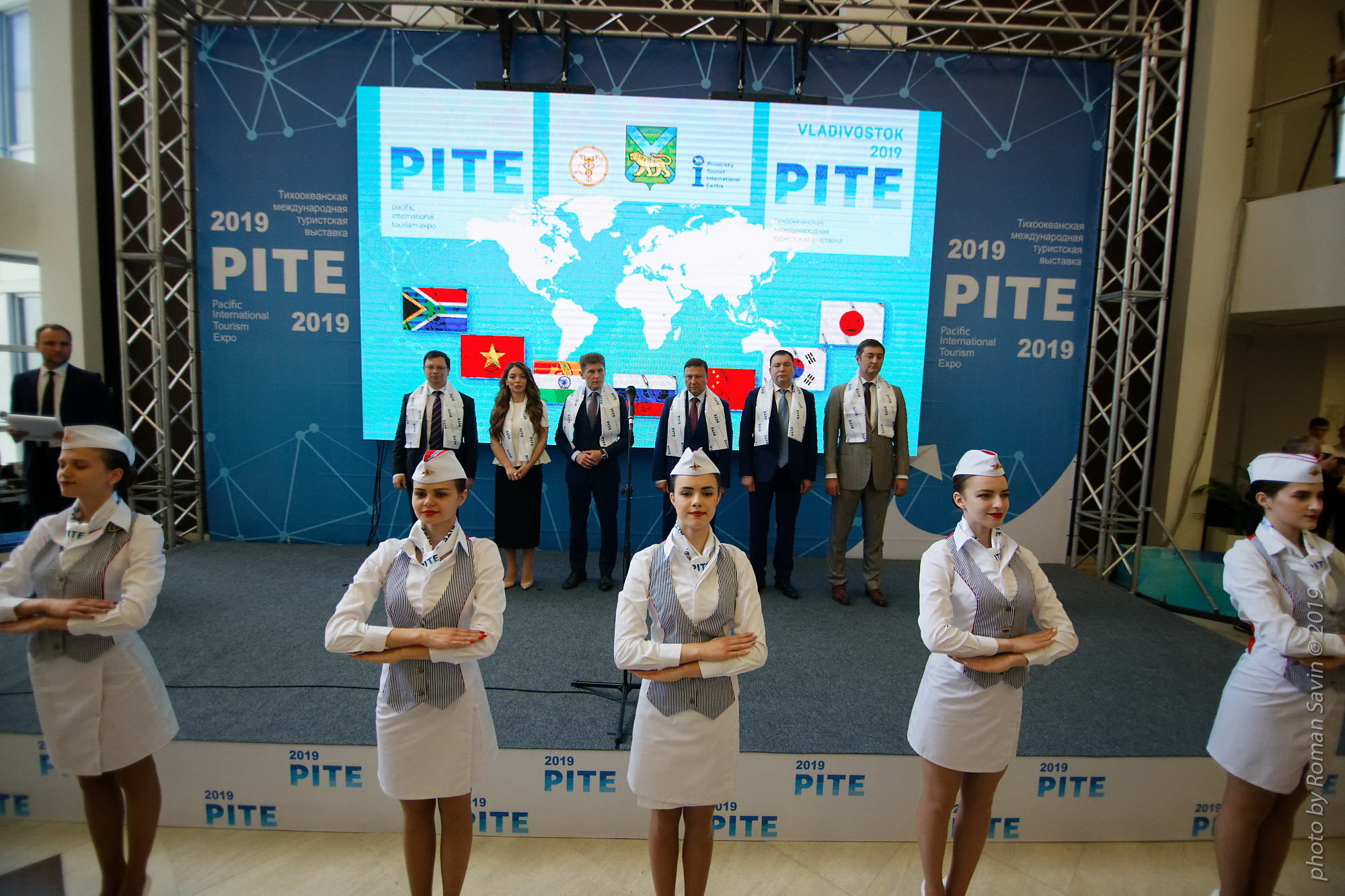 FEFU hosted the International Tourism Exhibition PITE – 2019