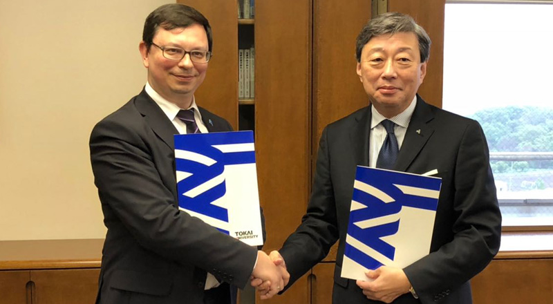 FEFU to open representative office at Tokai University in Japan
