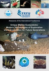 Abstracts of the International Conference «Unique Marine Ecosystems: Modern Technologies of Exploration and Conservation for Future Generations», Vladivostok, Russia, August 4–7, 2016 / [Compiler Dr. Olga G. Shevchenko].  2016. 126 pp. : il.