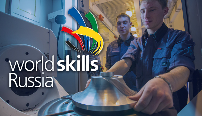 FEFU Bachelor students to pass demo exam in WorldSkills Russia format
