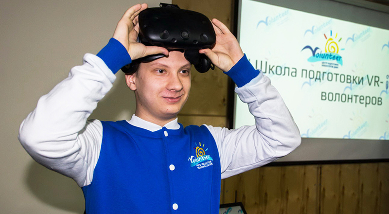 FEFU launches Russia's first volunteer training courses using VR technologies