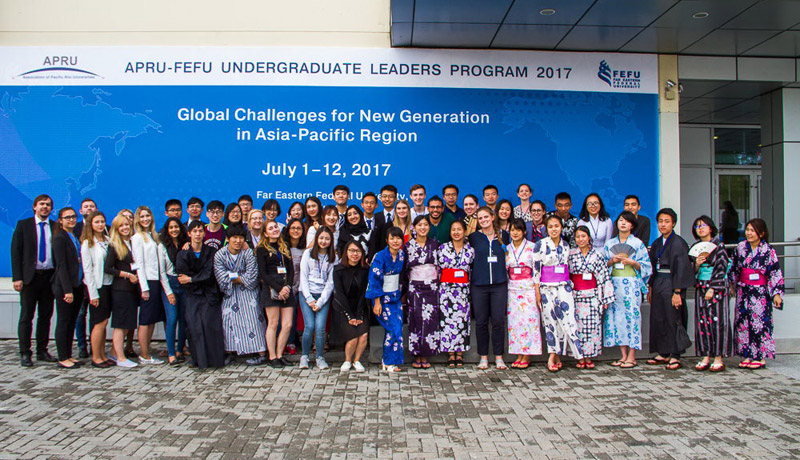 FEFU gathered young leaders of the Asia-Pacific region for summer school