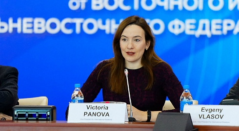 FEFU Vice-President Victoria Panova joined the Russian International Affairs Council