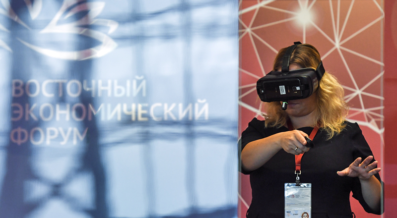 Russky Technopark innovative projects to be presented at Eastern Economic Forum in FEFU
