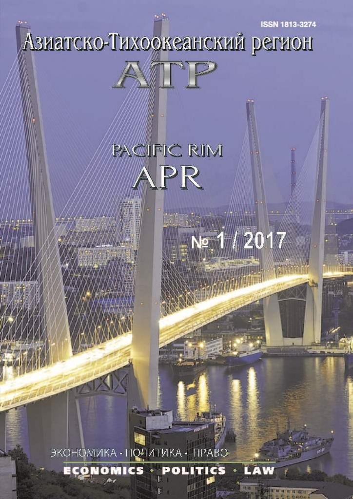 cover2017-1.jpg