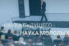 Всероссийский конкурс студенческих работ о науке и ученых «Дебют в научной журналистике»