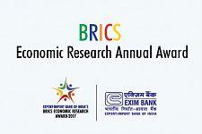 Конкурс 2017 года на соискание премии БРИКС в области экономических исследований