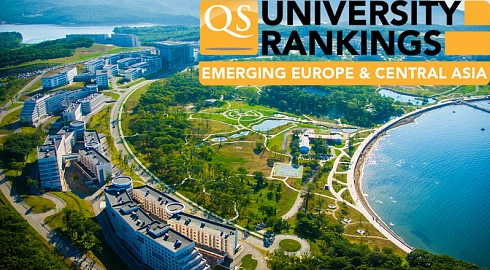 FEFU strengthened position in the QS TOP 100 best universities in Emerging Europe & Central Asia