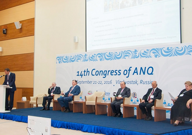 XIVth Asian Network for Quality Congress in FEFU