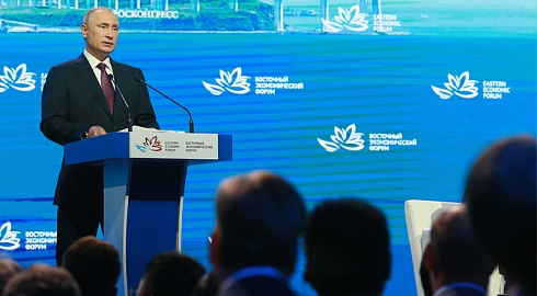 Vladimir Putin: FEFU is one of the most advanced education centers in Russia