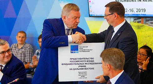 Russian Foundation for Basic Research to Open Representative Office at FEFU