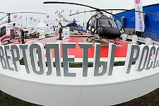 FEFU and Russian Helicopters Holding become partners