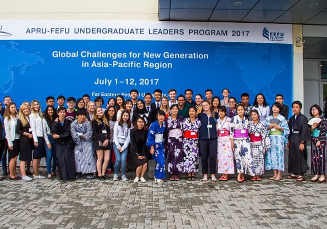 "Summer school ""Global Challenges for the New Generation of the Asia-Pacific Region"""