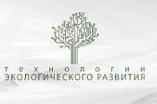 Конкурс «Чистая энергетика для развития территорий»