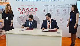 Far Eastern Federal University joined WorldSkills Russia movement