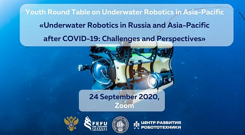 Youth Round Table on Underwater Robotics in Asia-Pacific was held in the online format