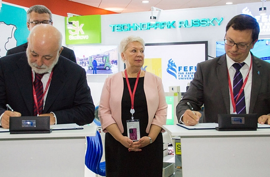 FEFU and Skolkovo Foundation opened Russky Technopark at Eastern Economic Forum