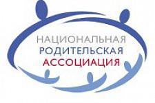 Всероссийский конкурс студенческих генеалогических исследований «Моя родословная»