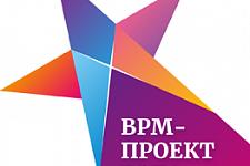 Общенациональный конкурс «BPM-проект года»