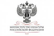 Конкурс на выполнение НИР «Исследование состояния реставрационной сферы в условиях современного рынка»