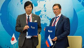 FEFU and Mitsubishi Corporation have opened Center for Study of Russian–Japanese Relations