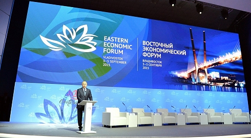 FEFU to host 5-th Eastern Economic Forum on September 4-6