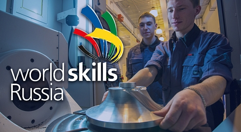 FEFU will be the first university in the Far East to host the WorldSkills Russia Championship