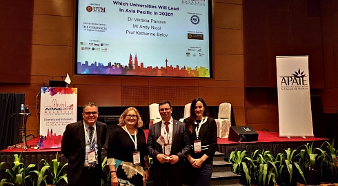 FEFU delegation took part in APAIE-2019 exhibition and conference